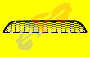 Picture of GRILLE, LOWER 16-19 W/O INTELLIGENT SENSOR SENTRA